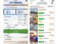 Neu im App Store: Die idealo Hotel Booking App für iOS