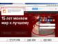 Raffinierter Trojaner bettet lästige Werbung in Webseiten ein